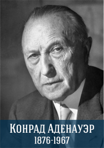 Conrad Adenauer