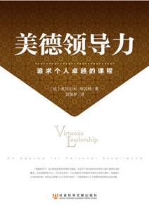 vl.7.chinese